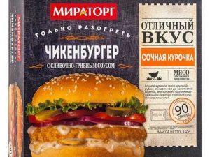 Чикенбургер с сливочно-грибным соусом