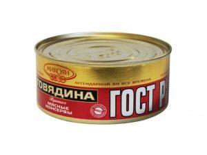 Говядина тушеная ГОСТ Микоян