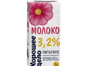 Молоко Хорошее Дело 3,2%