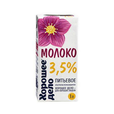Молоко Хорошее Дело 3,5%