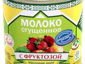 Молоко сгущенное с фруктозой 8,5%