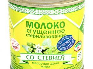 Молоко сгущенное стерилизованное со стевией 6,8%