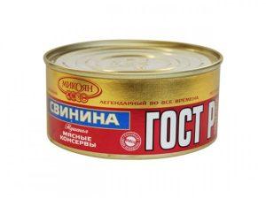 Свинина тушеная ГОСТ Микоян