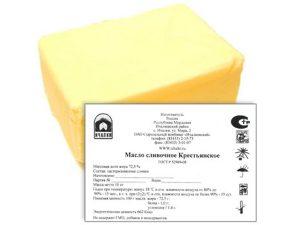 Масло сливочное крестьянское 72,5% 10кг Ичалки