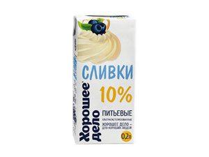 Сливки питьевые Хорошее Дело 10%