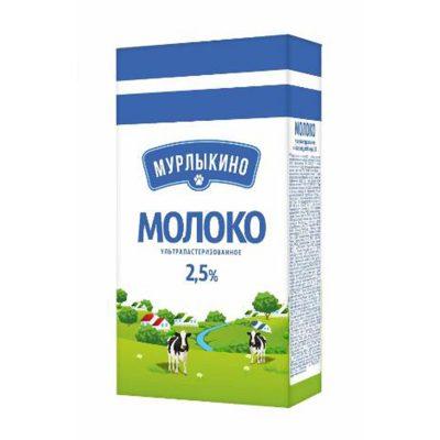 молоко мурлыкино 2,5