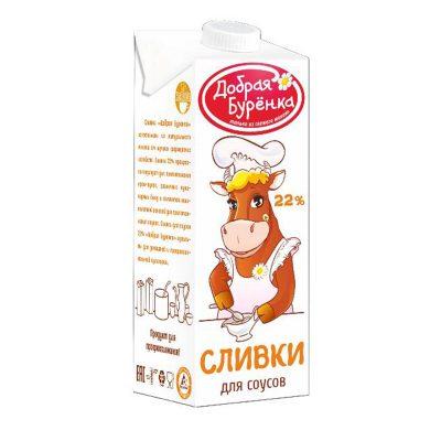 """Сливки ультрапастеризованные для соусов """"Добрая Буренка"""""""